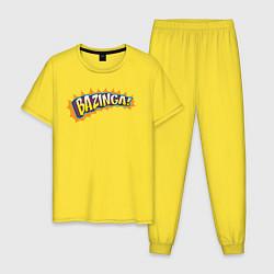 Пижама хлопковая мужская BAZINGA! цвета желтый — фото 1