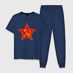 Пижама хлопковая мужская СССР цвета тёмно-синий — фото 1