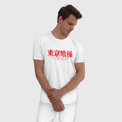 Пижама хлопковая мужская TOKYO GHOUL цвета белый — фото 2