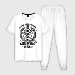 Пижама хлопковая мужская Пограничные Войска цвета белый — фото 1