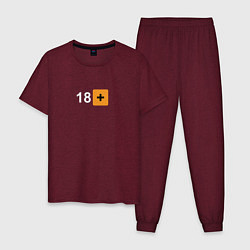 Пижама хлопковая мужская 18 цвета меланж-бордовый — фото 1
