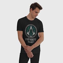 Пижама хлопковая мужская Assassin's Creed Valhalla цвета черный — фото 2