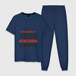 Пижама хлопковая мужская 1974 - рождение легенды цвета тёмно-синий — фото 1