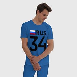 Пижама хлопковая мужская RUS 34 цвета синий — фото 2
