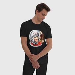 Пижама хлопковая мужская Юрий Гагарин 1 цвета черный — фото 2