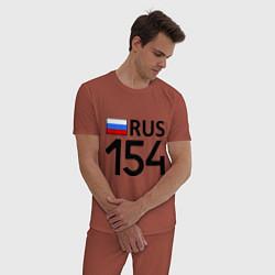 Пижама хлопковая мужская RUS 154 цвета кирпичный — фото 2