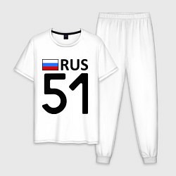 Пижама хлопковая мужская RUS 51 цвета белый — фото 1