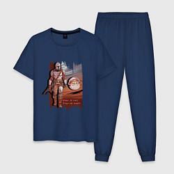 Пижама хлопковая мужская Куда я иду, куда идет он цвета тёмно-синий — фото 1