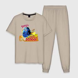Пижама хлопковая мужская Dorys Hula School цвета миндальный — фото 1
