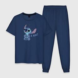 Пижама хлопковая мужская А мне? цвета тёмно-синий — фото 1