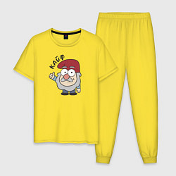 Пижама хлопковая мужская Кайф цвета желтый — фото 1