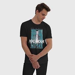 Пижама хлопковая мужская Макс Барских: Лей не жалей цвета черный — фото 2