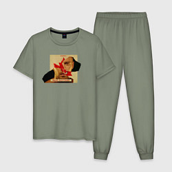 Пижама хлопковая мужская Макс Барских: Вспоминать цвета авокадо — фото 1