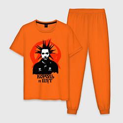 Пижама хлопковая мужская Король и Шут цвета оранжевый — фото 1
