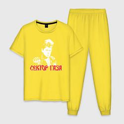 Пижама хлопковая мужская Сектор Газа цвета желтый — фото 1