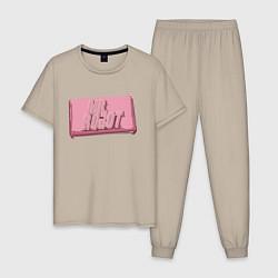 Пижама хлопковая мужская Mr Robot цвета миндальный — фото 1