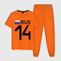 Пижама хлопковая мужская RUS 14 цвета оранжевый — фото 1