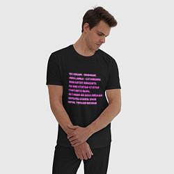 Пижама хлопковая мужская Ice Cream цвета черный — фото 2