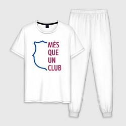 Пижама хлопковая мужская Больше чем клуб цвета белый — фото 1