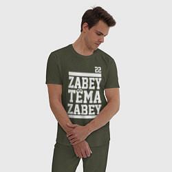 Пижама хлопковая мужская Забей, Тёма! цвета меланж-хаки — фото 2