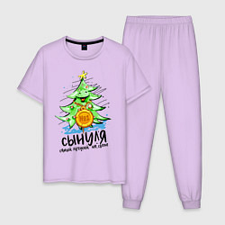 Пижама хлопковая мужская С Новым Годом цвета лаванда — фото 1