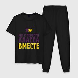 Пижама хлопковая мужская С первого класса вместе цвета черный — фото 1