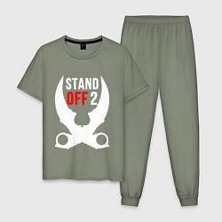 Пижама хлопковая мужская STANDOFF 2 цвета авокадо — фото 1