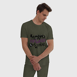 Пижама хлопковая мужская Каждую пятницу я в говно цвета меланж-хаки — фото 2
