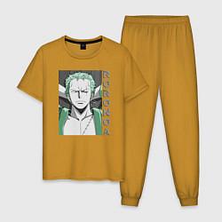 Пижама хлопковая мужская Ророноа цвета горчичный — фото 1