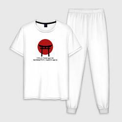 Пижама хлопковая мужская Путь в 1000 шагов цвета белый — фото 1