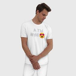 Пижама хлопковая мужская А ты мне цвета белый — фото 2