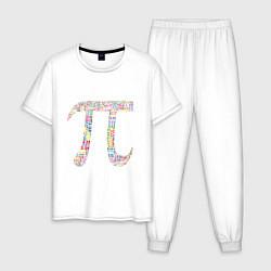 Пижама хлопковая мужская Число пи цвета белый — фото 1