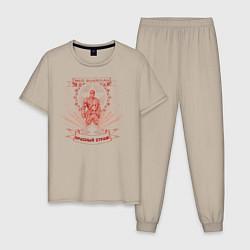 Пижама хлопковая мужская Red Guardian цвета миндальный — фото 1