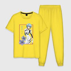 Пижама хлопковая мужская Рей Аянами Evangelion цвета желтый — фото 1