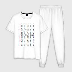 Пижама хлопковая мужская Команды Формулы 1 цвета белый — фото 1