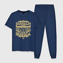 Пижама хлопковая мужская Сахалин - родина медведей цвета тёмно-синий — фото 1