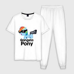 Пижама хлопковая мужская Gangsta pony цвета белый — фото 1