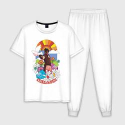 Пижама хлопковая мужская Peacemaker цвета белый — фото 1