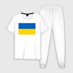 Пижама хлопковая мужская Украина Флаг Украины цвета белый — фото 1