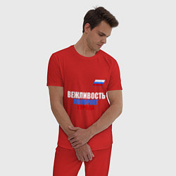 Пижама хлопковая мужская Вежливость покоряет города цвета красный — фото 2