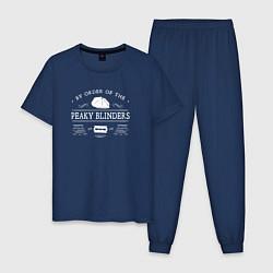 Пижама хлопковая мужская По приказу Острых козырьков цвета тёмно-синий — фото 1