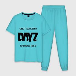 Пижама хлопковая мужская DayZ: Съел консерву цвета бирюзовый — фото 1
