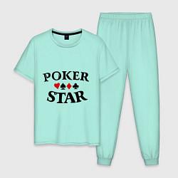 Пижама хлопковая мужская Poker Star цвета мятный — фото 1