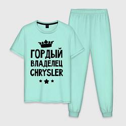 Пижама хлопковая мужская Гордый владелец Chrysler цвета мятный — фото 1