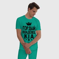 Пижама хлопковая мужская Гордый владелец KIA цвета зеленый — фото 2
