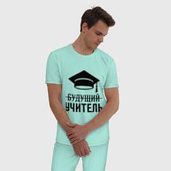Пижама хлопковая мужская Будущий учитель цвета мятный — фото 2