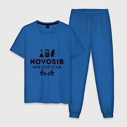 Пижама хлопковая мужская Novosib: we love you цвета синий — фото 1