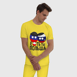 Пижама хлопковая мужская Е...ть ты Польша цвета желтый — фото 2