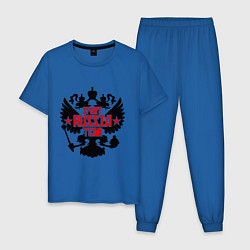 Пижама хлопковая мужская Sport Russia Team цвета синий — фото 1