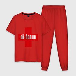 Пижама хлопковая мужская Айболит цвета красный — фото 1
